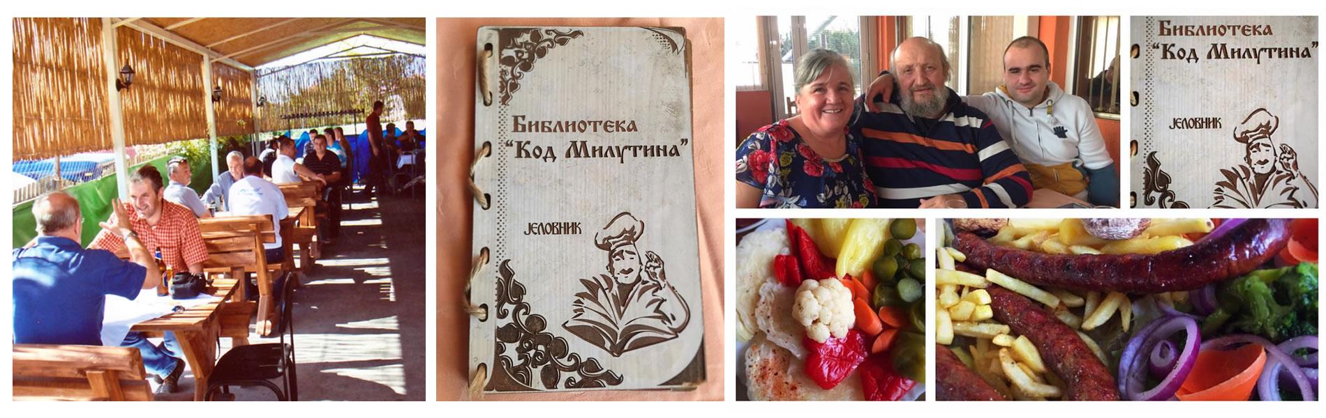 Restoran Biblioteka kod Milutina cover