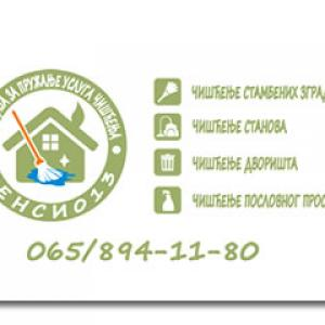 Agencija Fensi 013 Pančevo Profesionalno čišćenje