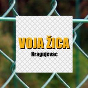 Voja Žica szr Žičane ograde