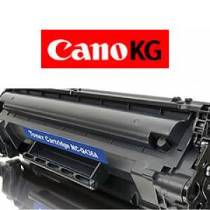 Cano Kg Biro oprema i fotokopir aparati