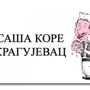 Saša kore Kragujevac