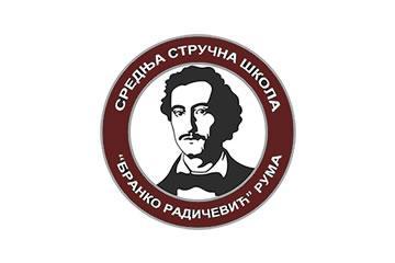 Srednja stručna škola Branko Radičević Ruma