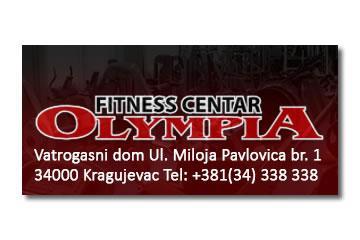 Olympia fitness shop logo