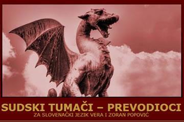 Sudski tumač i prevodilac za slovenački jezik Vera Popović