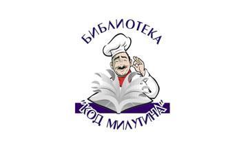 Restoran Biblioteka kod Milutina logo