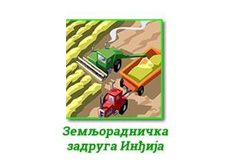 Zemljoradnička zadruga Indjija logo