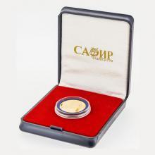 Zlatara Golden Safir Pakovanje zlatnika