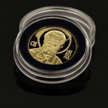 Zlatara Golden Safir Zlatnik Sveti Nikola