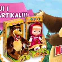 Pertini Toys doo Dečje igračke